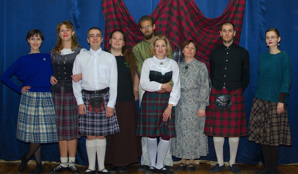 Lugnasad celebrating St. Andrew's Day 2018 with a social dance in Kyiv